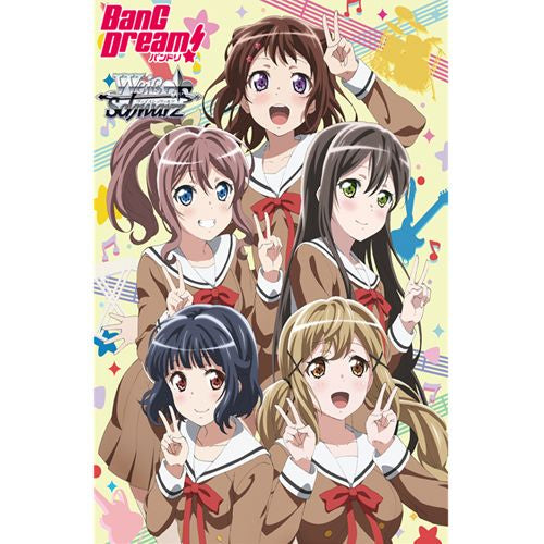 Weiss Schwarz Bang Dream! Japanese Booster Box