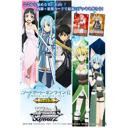 Weiss Schwarz Sword Art Online Re: Edit Japanese Booster Box