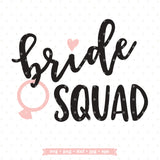 bridesmaid svg