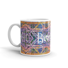Be Fruitful Mug