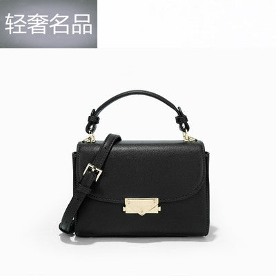 New Wave Fashion Small Square Bag