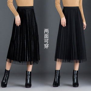 Thousand Loves Shining Skirt