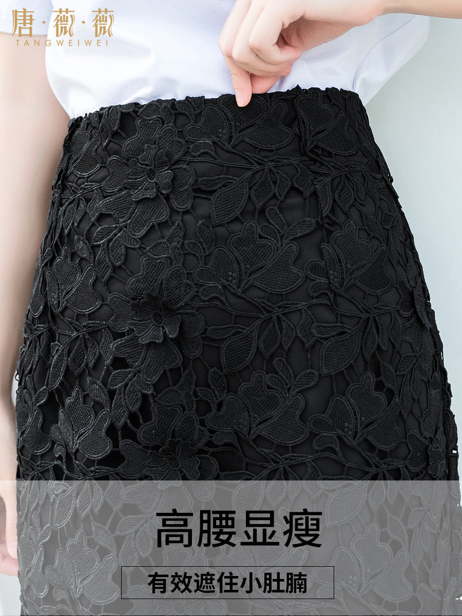 A21V Water-Soluble Lace Skirt