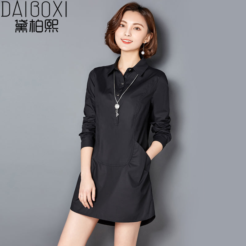 2019 Shirt Dress Combo-Blouses & Shirts-[korean fashion]-[korean clothing]-[korean style]-SOO・JIN
