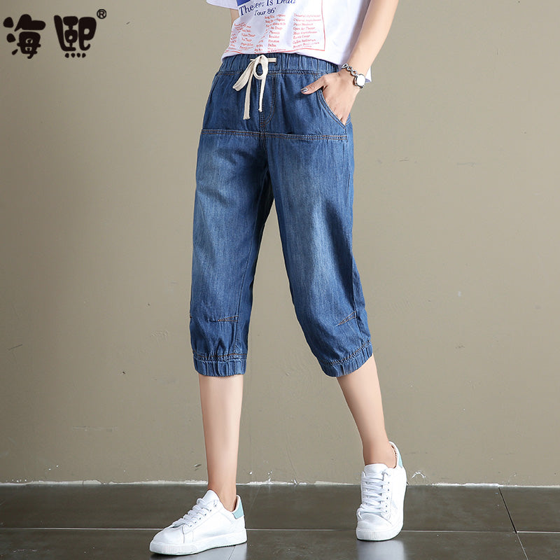 Waist Band Jeans Capris-Bottoms-[korean fashion]-[korean clothing]-[korean style]-SOO・JIN