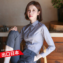 Striped Collar Office Shirt
