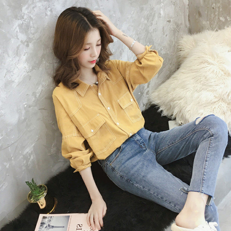 Top Student Chic Loose Leisure Shirt