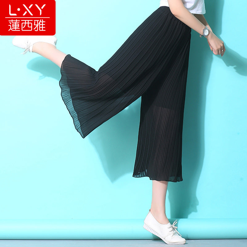 Summer Outdoors Pant Skirt-Bottoms-[korean fashion]-[korean clothing]-[korean style]-SOO・JIN