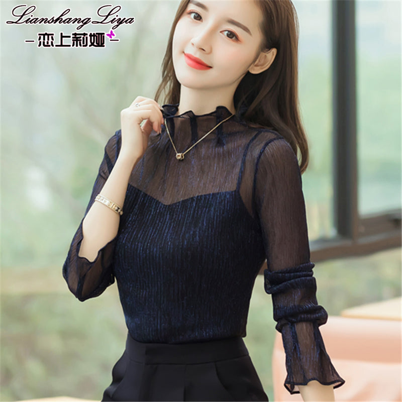 Camisole & Mesh Ruffle Blouse-Blouses & Shirts-[korean fashion]-[korean clothing]-[korean style]-SOO・JIN
