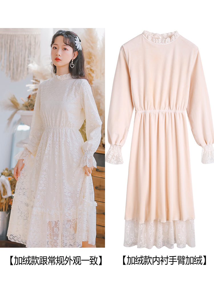 A19M Bell Sleeve Fungus Lace Dress