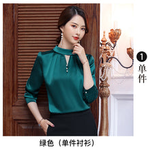 Ring V Slimming Top-Blouses & Shirts-[korean fashion]-[korean clothing]-[korean style]-SOO・JIN