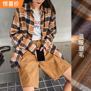 Mid-length Long-sleeved Plaid Shirt