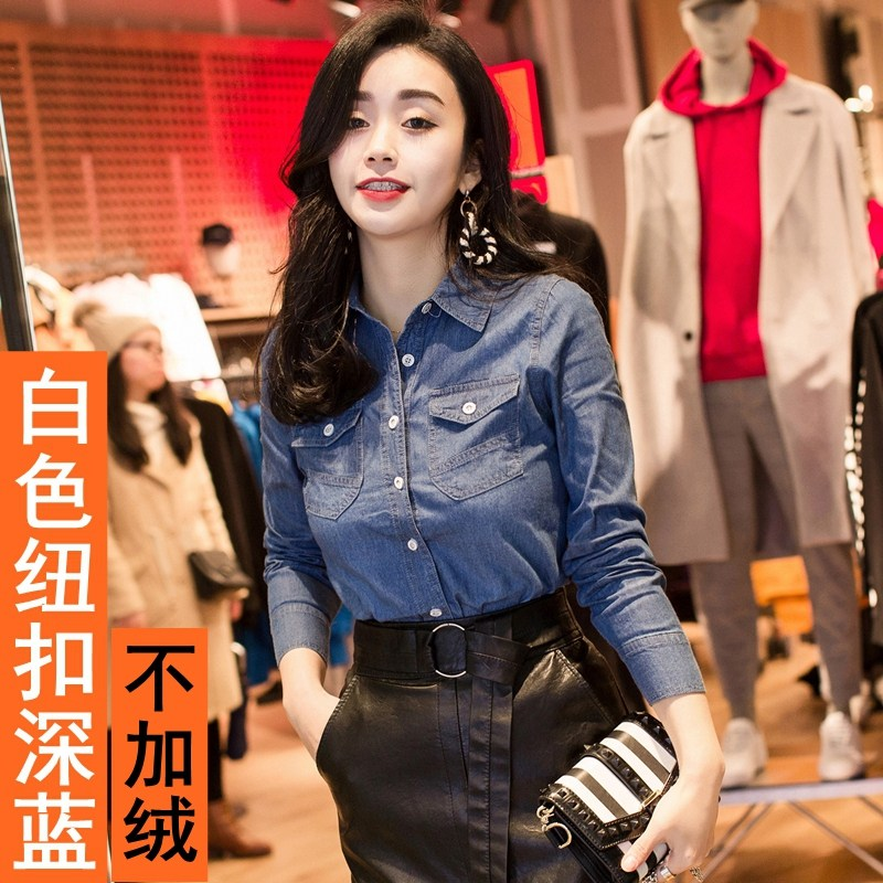 Slim-Fitting Denim shirt