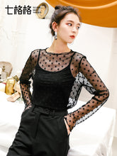 Starry Polka Camisole Top-Blouses & Shirts-[korean fashion]-[korean clothing]-[korean style]-SOO・JIN