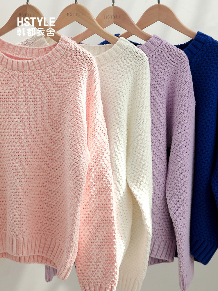 Creamy Colors Pullover-Cardigans-[korean fashion]-[korean clothing]-[korean style]-SOO・JIN
