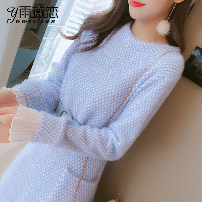 Mid-Length Knitted Stylish Design Dresses