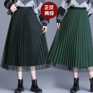 One layer mesh & woolen Skirt