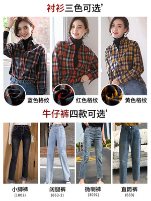 A15F  Leisure Square Collar Causal Shirt