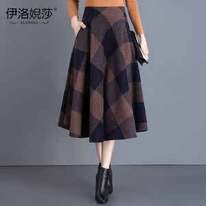 A21U Fashionable Colorfull Box Long Skirt