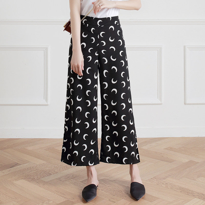 Patterned Ankle Slit Skirt-Bottoms-[korean fashion]-[korean clothing]-[korean style]-SOO・JIN