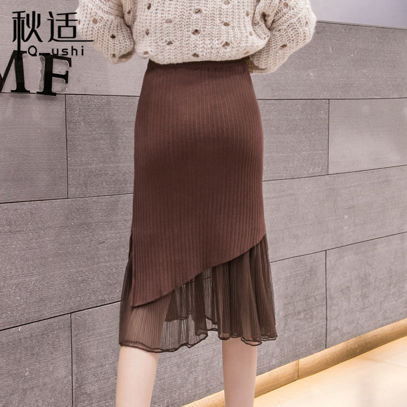 A21I Fishtail Knitted Half-length Skirt
