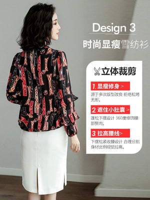 IRRESISTABLE Indoor Printed Top-Blouses & Shirts-[korean fashion]-[korean clothing]-[korean style]-SOO・JIN