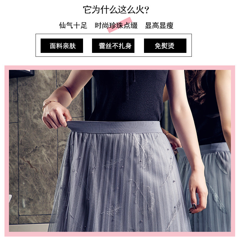 Mesh & Pleats Skirt-Bottoms-[korean fashion]-[korean clothing]-[korean style]-SOO・JIN