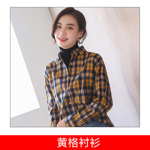Leisure Square Collar Casual Shirt
