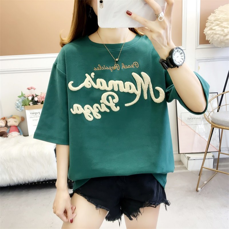 Soft Fashion Letter Printing T-Shirt