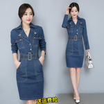 Coat Style Denim Dress