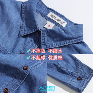 A14T Slim-Fitting Denim shirt