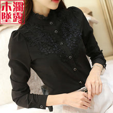 Romantic Lace Collar Blouse Shirt-Blouses & Shirts-[korean fashion]-[korean clothing]-[korean style]-SOO・JIN