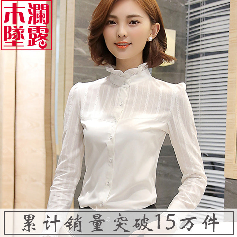 A14K Stand Collar Petal Sleeve Shirt