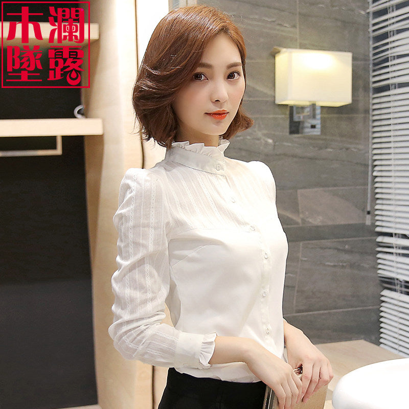 Stand Collar Petal Sleeve Shirt