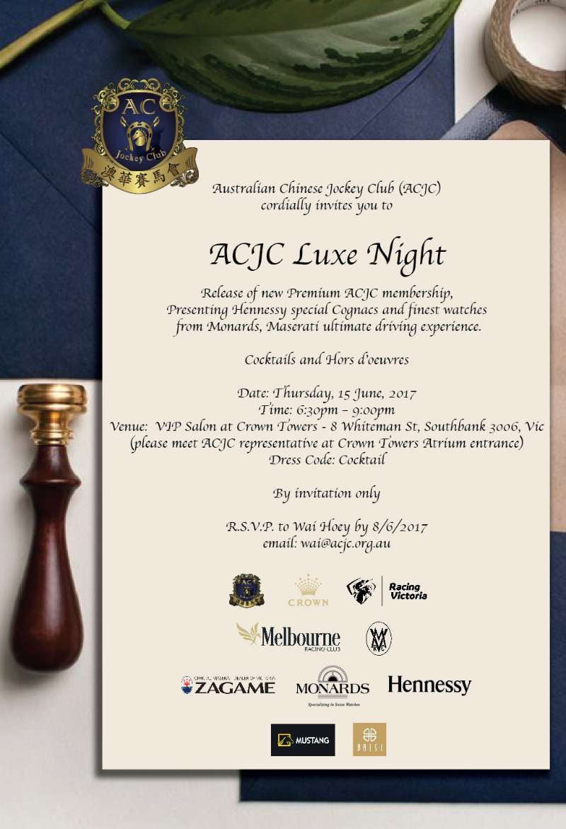 ACJC Luxe Night 15th June