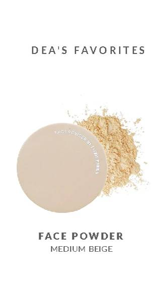 Face Powder - Medium Beige