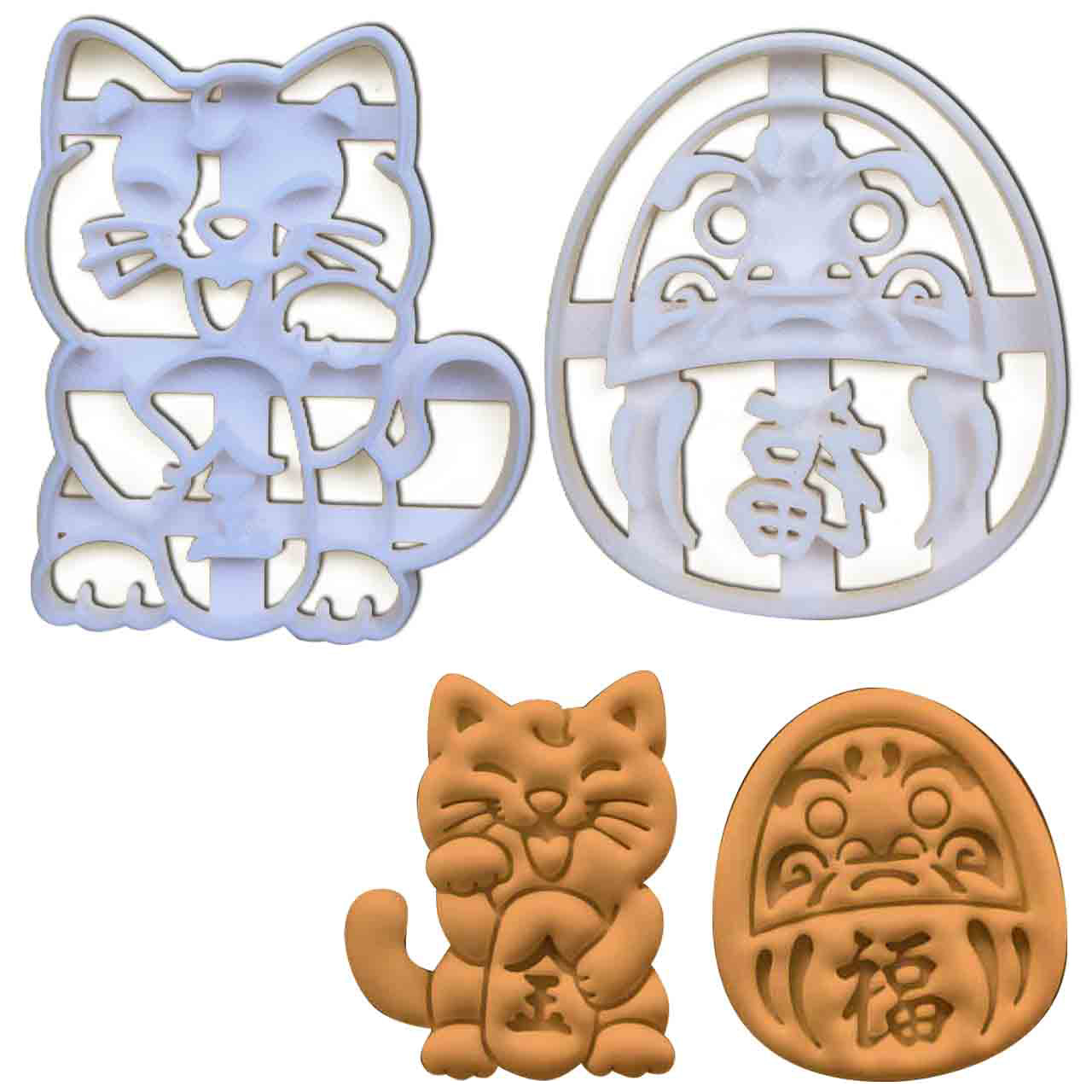Set of 2 Cookie Cutters: Lucky Cat & Daruma Doll