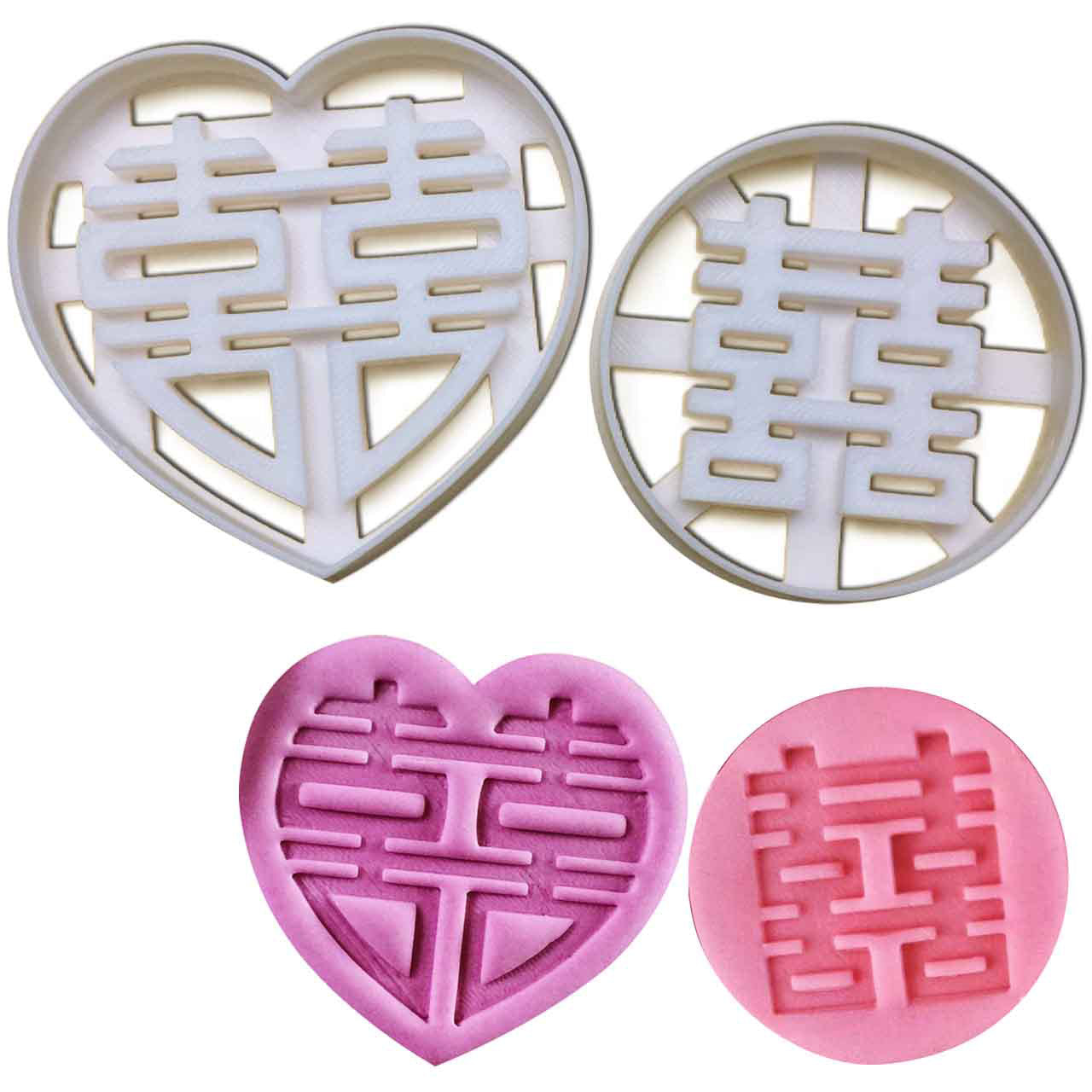 set of 2 Chinese Wedding cookie cutters (Heart outline and circular outline)
