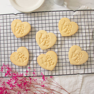 philly paw love heart cookies