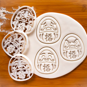 Set of 3 Daruma Doll Cookie Cutters (Angry, Happy, Worried)