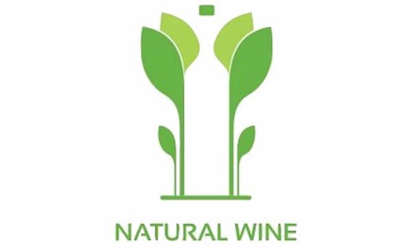 Natural wine green standing plant crop icon logo denoting wines are produced under natural production methods.