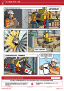 Lifting Operations: Roles | Safety Comic | Cantonese