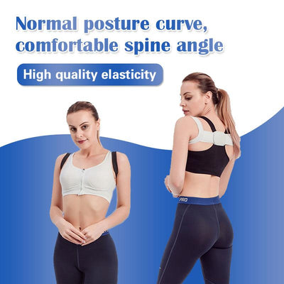 SEAMLESS ORTHOTIC BACK POSTURE