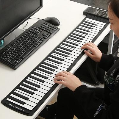 PORTABLE ROLLUP PIANO