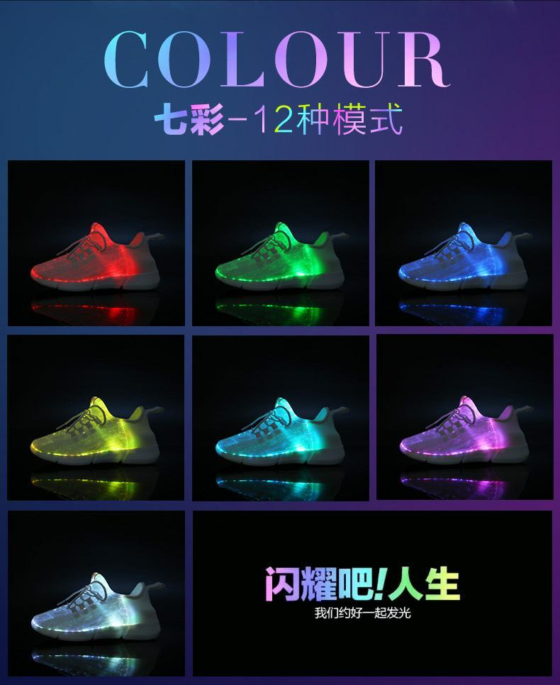 8b0bc22261ef LUMINOUS FIBER-OPTIC LED SNEAKERS – RunSpree