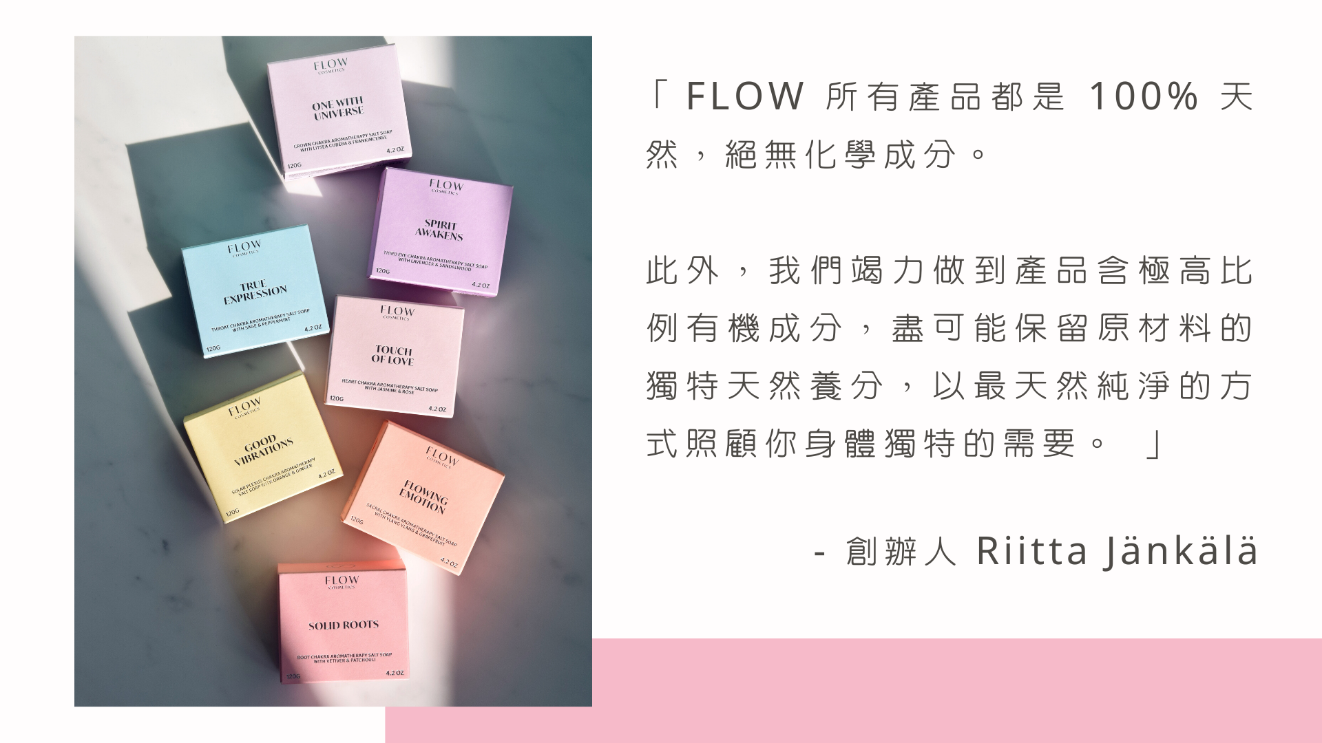 aura_beauty_flow_cosmetics_organic_natural_skincare