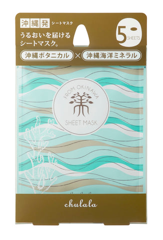 Chulala 天然保濕面膜(5片裝) | CHULALA Sheet Masks (5 Sheets)