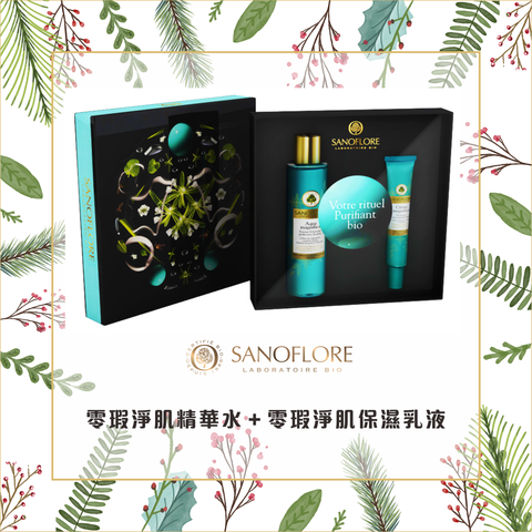 products/Sanoflore_Magnifica_Gift_Set.png