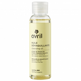 AVRIL 有機深層潔淨卸妝油 | AVRIL Cleansing Oil - Certified Organic