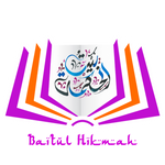 Baitul Hikmah - Islamic Books and Gifts